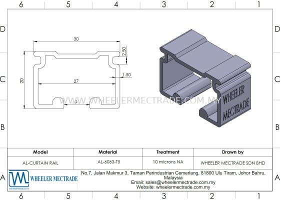 Curtain Rail Profile