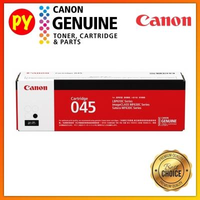 Canon Cartridge 045 Black Original Laser Toner for printer LBP611CN /LBP613cdw / LBP631cn / MF633cdw