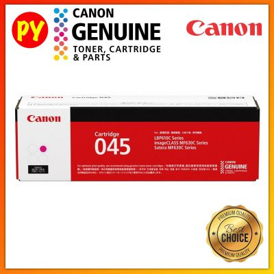 Canon Cartridge 045 Magenta Original Laser Toner for printer LBP611CN /LBP613cdw /LBP631cn /MF633cdw