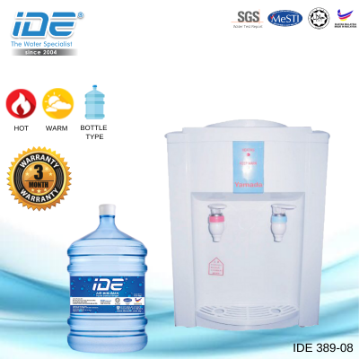 IDE 389-08 Bottle Type Dispenser (Hot&Normal)