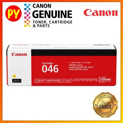 Canon Cartridge 046 Yellow Original Laser Toner