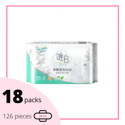 Maxi Day Use 18 packs