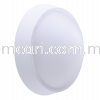 PHILIPS WT045C Essential Smartbright Bulkhead Outdoor Lighting