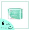 Maxi Night Use 6 packs Night Use Vichy's Diary Sanitary Pad Sanitary Pad