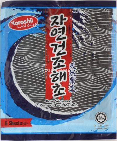 Korean Raw Seaweed
