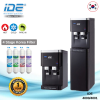 IDE 4000/4001 Water Purifier (Hot & Cool)  Direct Piping Water Dispenser