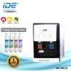 IDE 389-25 Water Dispenser (Hot&Warm) Direct Piping Water Dispenser
