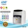 Ecotech B1152 饮水机 (热&温) 接管式 饮水机