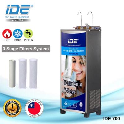 IDE 700/700-C 白钢饮水机