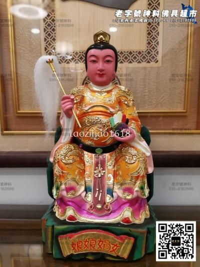 (以前)16寸 木雕女娲娘娘(珍珠彩妆)