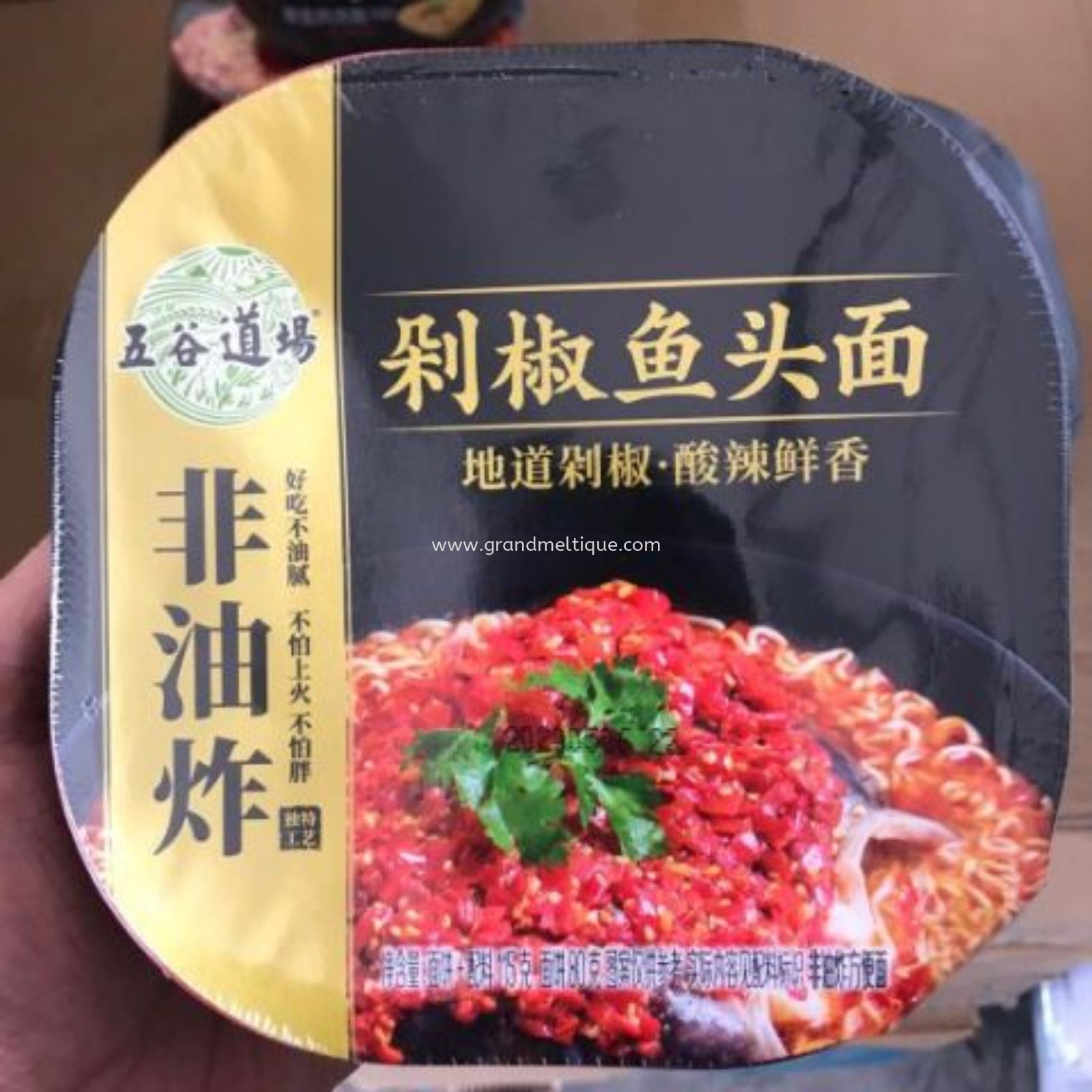 WUGUDAOCAN CHOPPED PEPPER FISH HEAD NOODLE 115g