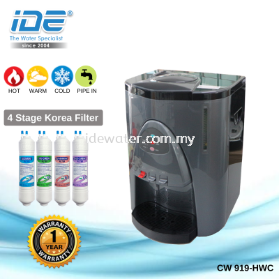 CW-919 Hot/Warm/Cold Water Dispenser