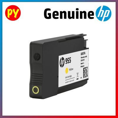 HP 955 Yellow Original Ink Cartridge(L0S57AA) - for HP OJ PRO 8720 / HP OJ PRO 8210