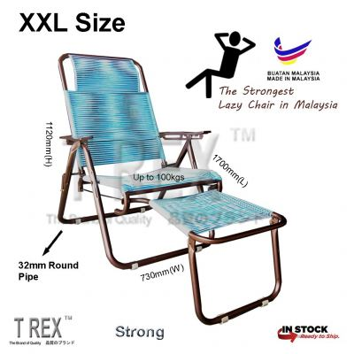 3V 32mm Foldable Lazy Chair / Relax Chair / Leisure Chair (Copper)