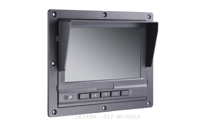 DS-MP1301 LCD Mobile Monitor