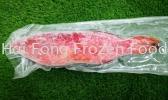 七星斑 (0.8/1.2kg) 鱼类