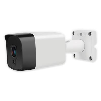 HD 5MP 4in1 Bullet Camera (AWM250)