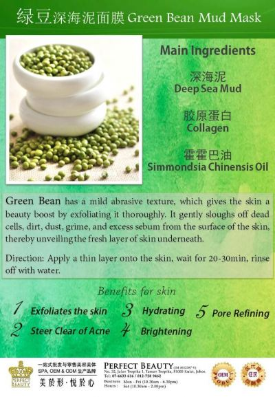 GREEN BEAN MUD MASK