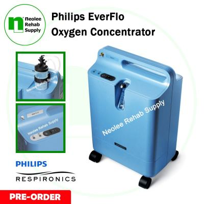 NL012 Philips Respironics  EverFlo Oxygen Concentrator (5L)