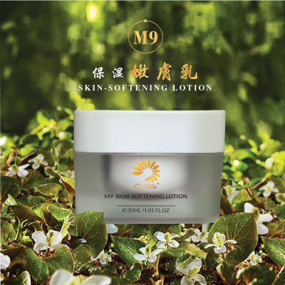 M9 Skin Softening Lotion