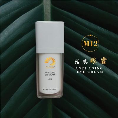 M12 Anti-aging Eye Cream