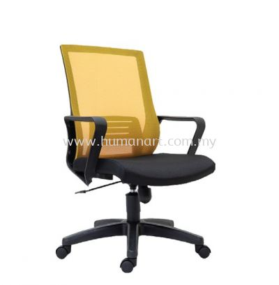 EDEX LOW BACK ERGONOMIC MESH CHAIR C/W POLYPROPYLENE BASE