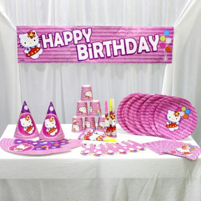 Party Package -7 in 1 *HELLO KITTY (F-PK7-HK)