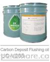 Carbon Deposit Flushing oil UC-V205 Flushing Oil Compressor Oil