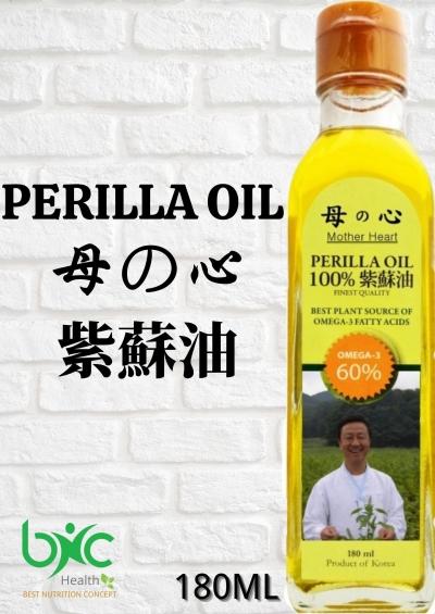 PERILLA OIL 母心紫蘇油 180ml/btl