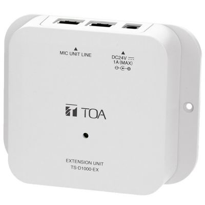 TS-D1000-EX. TOA Extension Unit. #AIASIA Connect