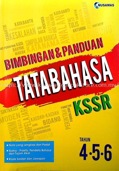 BIMBINGAN & PANDUAN TATABAHASA TAHUN 4.5.6