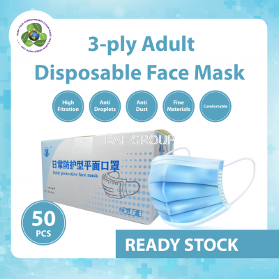 3-ply Adult Face Mask