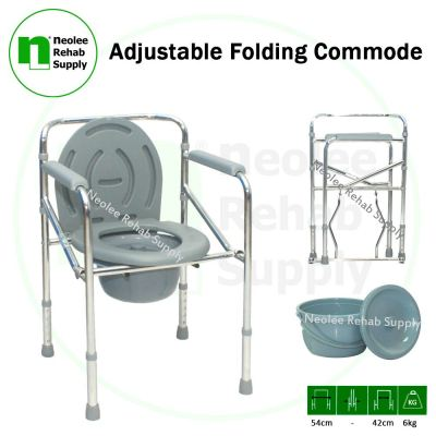 NL894 Adjustable Commode