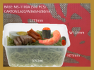 MS-1100A BASE ONLY RECTANGULAR CONTAINER (500 PCS) RECTANGLE CONTIANER MICROWAVEABLE PLASTIC CONTAINNER