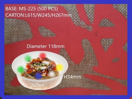 MS-225 BASE ONLY ROUND CONTAINER (500 PCS)