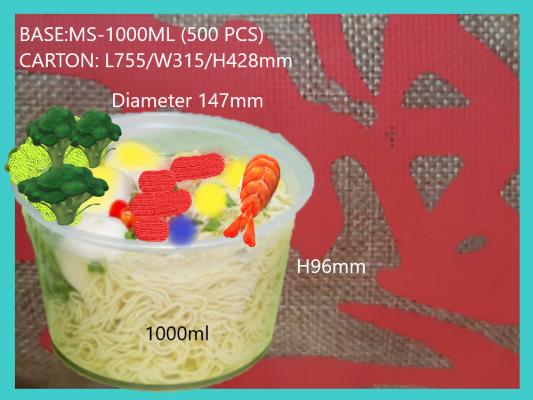 BASE ROUND MEDIUM CONTAINER 1000ML (500 PCS)