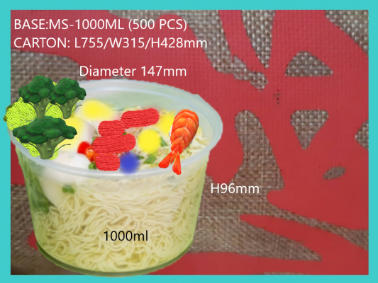 MS-1000ML BASE ONLY ROUND MEDIUM CONTAINER (500 PCS)
