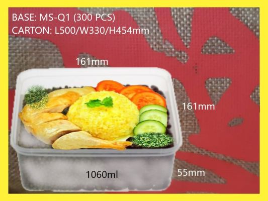 BASE ONLY SQUARE LARGE CONTAINER Q1 (300 PCS)