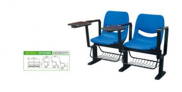 WH-2088 Lectures seating
