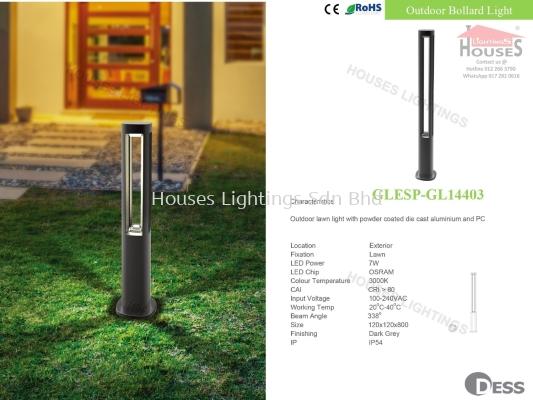 GLESP-GL14403 IP54