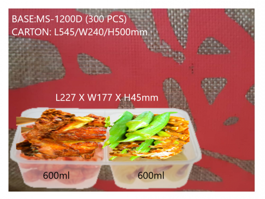 MS-1200D BASE ONLY RECTANGULAR CONTAINER (300 PCS)