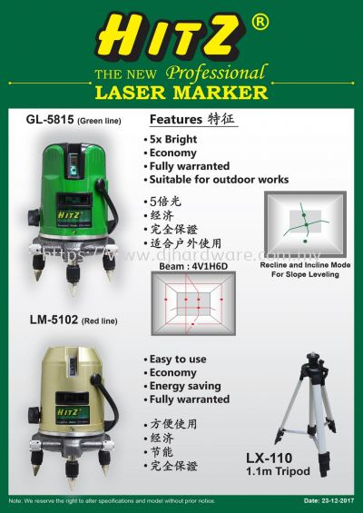 HITZ PRODUCTS LASER & TILES CUTTER
