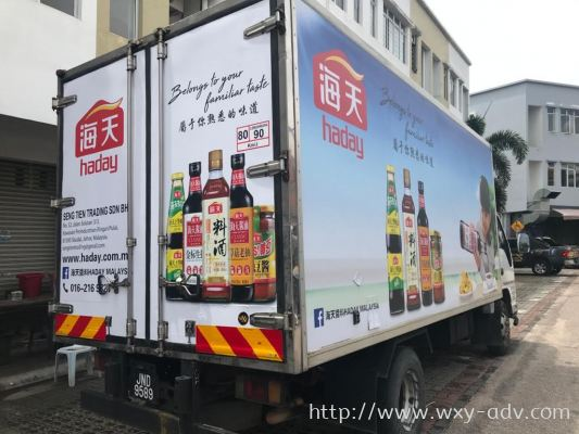 Haday Lorry Sticker