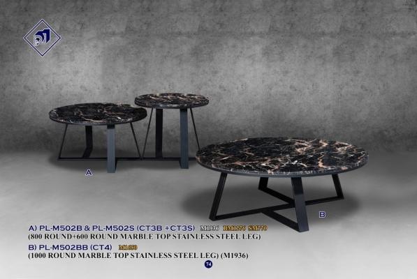 PN Coffee Table