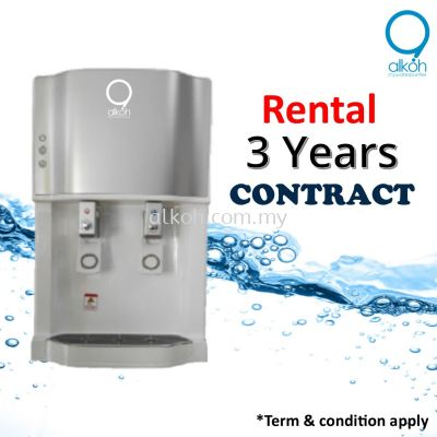 Rental Water Dispenser