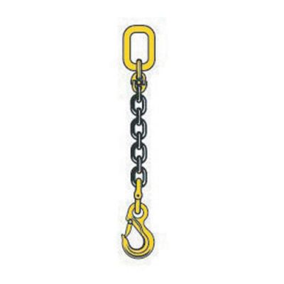 Chain Sling