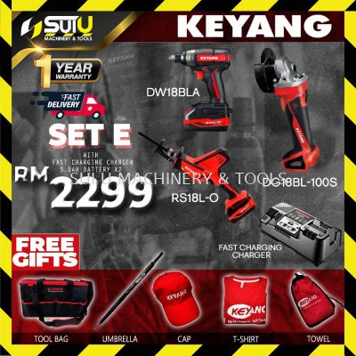 KEYANG 18V COMBO E DG18BL-100S Angle Grinder+DW18BLA Impact Driver/Wrench+RS18BL-0 c/w Free Gift