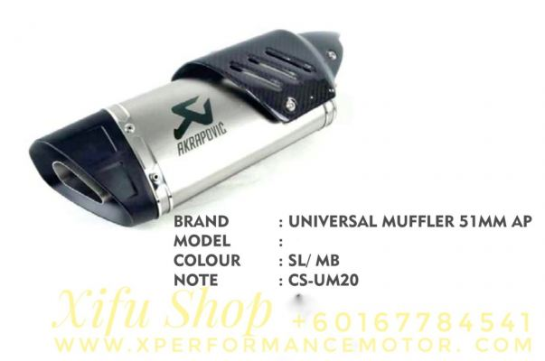EXHAUST MUFFLER RACING UNIVERSAL 51MM SL/MB CS-EM20