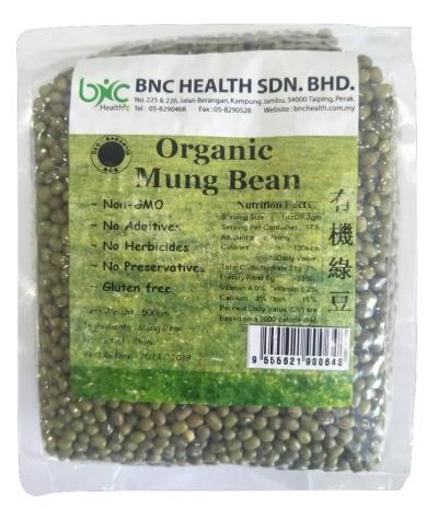 Organic Mung Bean 500g ÓлúÂ̶¹