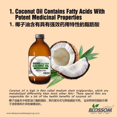 Blossom Extra Virgin Coconut Oil 500ml 特级初榨椰子油